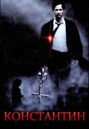 Постер к фильму Константин: Повелитель тьмы 2004