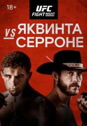 Постер к сериалу UFC Fight Night Ottawa 2019
