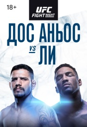 Постер к сериалу UFC Fight Night Rochester 2019