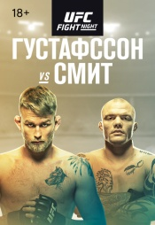 Постер к сериалу UFC Fight Night Stockholm 2019