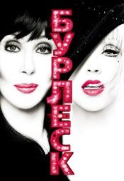 Постер к фильму Бурлеск 2010