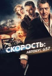 Постер к фильму Скорость: Автобус 657 2015