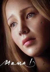 Постер к фильму мама! 2017