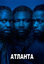 Постер к сериалу Атланта 2016