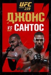 Постер к сериалу UFC 239 2019