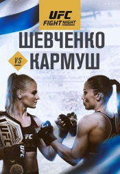Постер к сериалу UFC Fight Night Montevideo 2019