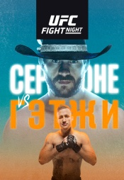 Постер к сериалу UFC Fight Night Vancouver 2019