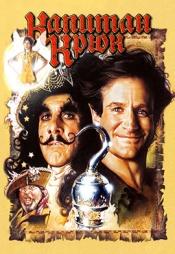 Постер к фильму Капитан Крюк 1991