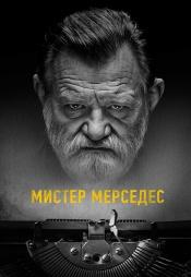 Постер к сериалу Мистер Мерседес 2017