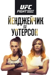 Постер к сериалу UFC Fight Night Tampa 2019
