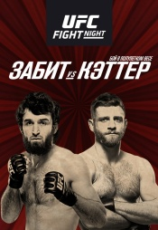 Постер к сериалу UFC Fight Night Moscow 2019