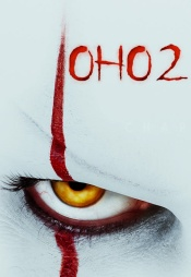 Постер к фильму Оно 2 2019