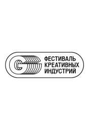 Постер к сериалу Фестиваль креативных индустрий G8 2019