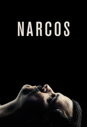 Постер к сериалу Нарко 2015