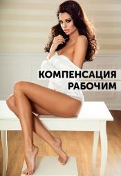 Постер к фильму Компенсация рабочим 2015