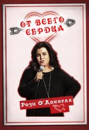Постер к фильму Рози О'Доннелл: От всего сердца 2015