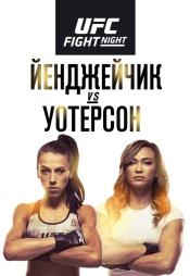 Постер к эпизоду Йоанна Йенджейчик vs Мишель Уотерсон 2019