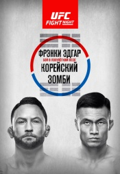 Постер к сериалу UFC Fight Night Busan 2019