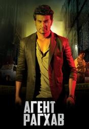 Постер к сериалу Агент Рагхав 2015