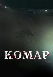 Постер к фильму Комар 2014