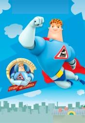 Постер к сериалу Аркадий Паровозов спешит на помощь 2012
