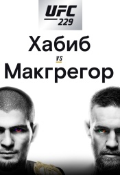 Постер к эпизоду Хабиб Нурмагомедов vs Конор Макгрегор 2018