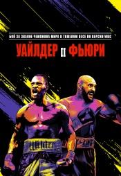 Постер к сериалу World Heavyweight Championship 2020