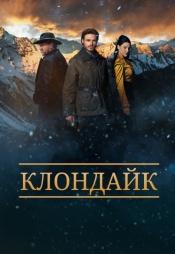 Постер к сериалу Клондайк 2014