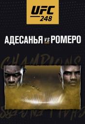 Постер к сериалу UFC 248 2020