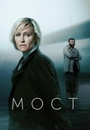 Постер к сериалу Мост (2018) 2018