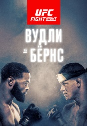 Постер к сериалу UFC Fight Night Las Vegas 2020