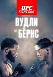 Постер к сериалу UFC Fight Night Las Vegas 2020