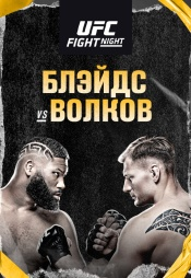 Постер к сериалу UFC Fight Night Las Vegas 3 2020