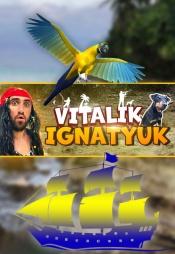 Постер к сериалу Vitalik Ignatyuk 2020
