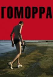 Постер к фильму Гоморра (2008) 2008
