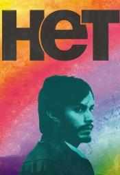 Постер к фильму Нет 2012