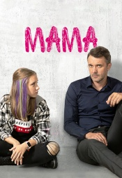 Постер к сериалу Мама (2018) 2018