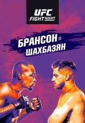 Постер к сериалу UFC Fight Night Las Vegas 5 2020