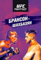 Постер к сериалу UFC Fight Night Las Vegas 5 2020
