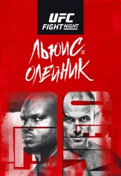 Постер к сериалу UFC Fight Night Las Vegas 6 2020