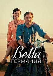 Постер к сериалу Bella Германия 2019