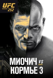 Постер к сериалу UFC 252 2020