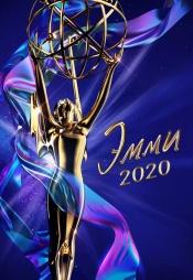 Постер к фильму Эмми 2020 2020