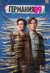 Постер к сериалу Германия 89 2020