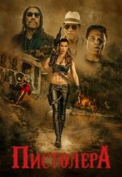 Постер к фильму Пистолера 2020