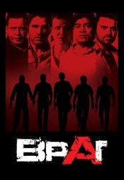 Постер к фильму Враг (2013) 2013