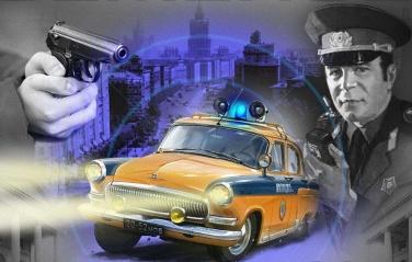 Советский детектив