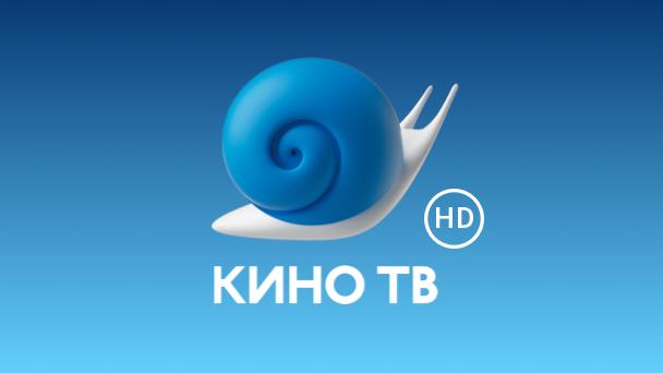 Кино ТВ HD