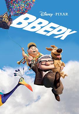 Постер к фильму Вверх 2009