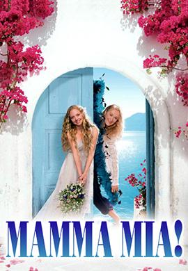 Постер к фильму Мамма MIA! 2008